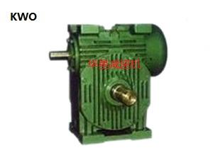 KWO蜗杆减速机 KW锥面包络蜗杆减速机