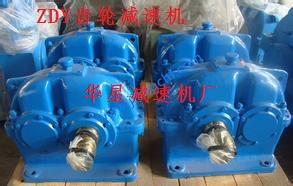 ZDY/ZLY/ZSY(硬齿面圆柱齿轮减速机)