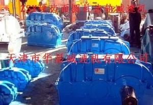 ZSY、ZSYK圆柱齿轮减速机 ZSY减速机生产厂家