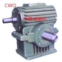CWO圆弧圆柱蜗杆减速机
