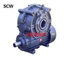 SCW轴装式圆弧圆柱蜗杆减速机