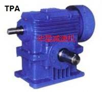 TPA包络蜗杆减速机 平面包络环面蜗杆减速机