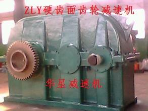 ZLY、ZLYK减速机厂家 ZLY180减速机